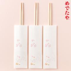 めでたや おはなし箸包み ここ掘れワンワン 3膳入 国産檜箸使用 Disposable chopsticks, Japanese folk tale Hanasakajii