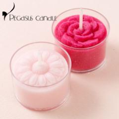 花暦 マーガレット・バラ 花の形のキャンドル2個セット(無香タイプ) ペガサスキャンドル Flower shaped candle