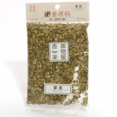 天然香原料・刻(匂い袋用) かっ香(かっこう)