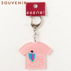 キーホルダー ご当地Tシャツ KYOTOピンク 和柄アクリルキーホルダー eeene! スーベニール Japanese style key fob made of acrylic