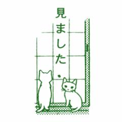 ポタリングキャット 猫はんこ 大サイズ 見ました(LH-08)