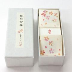 文香 包み香 桜吹雪香 (TU-011) 和詩倶楽部