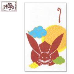 和詩倶楽部 オリジナルぽち袋 雲龍兎紋 3枚入 (PB-091)