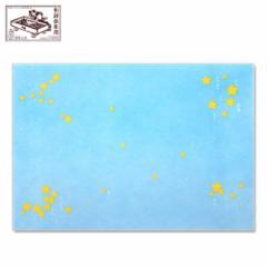 【封筒】此の先封筒 きらきら星 (ID-022) 同柄5枚入 和詩倶楽部 Envelope, Washi-club