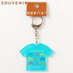 キーホルダー ご当地Tシャツ KYOTOブルー 和柄アクリルキーホルダー eeene! スーベニール Japanese style key fob made of acrylic
