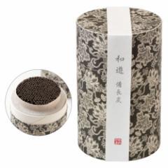 和遊 備長炭のお香(円筒) 線香・インセンス Japanese style incense