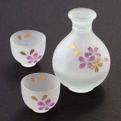 姫かのこ 酒器三点揃 桜舞う高級感のある曇りガラスの徳利ぐい呑みセット