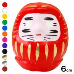 高崎だるま 可愛い12色のミニ縁起だるま(0.3号) 群馬県指定ふるさと伝統工芸品 Takasaki daruma engi daruma Gunmaken traditional