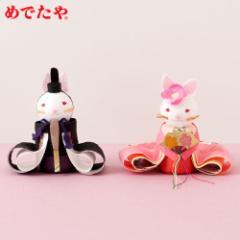 【和紙雛飾り】めでたや ひな祭り 花月びな Hina dolls, Japanese paper