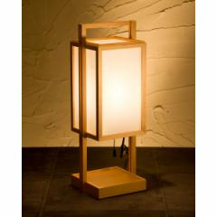 和風スタンドライト 行灯 仁 jin (A520) 杉材と強化和紙の照明器具 LED電球対応 Japanese style floor lamp made of cedar wood and