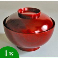 【蓋付き椀】煮物椀 桜 茜 1客 (MV-198) Bowl with lid