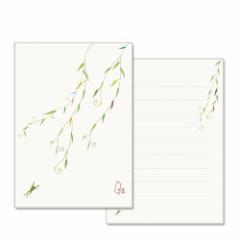 和詩倶楽部 ふたこと箋 綾柳(便箋9枚+封筒3枚セット) (LS-002)