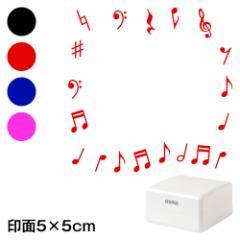 吹奏楽部 メッセージスタンプ浸透印 印面5×5cmサイズ (5050) 部活用デザインシリーズ Self-inking stamp, Message stamp