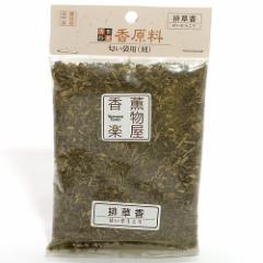 天然香原料・刻(匂い袋用) 排草香(はいそうこう)