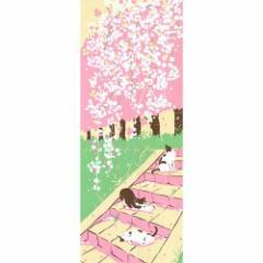 季節の彩るタペストリーに 飾り手拭い 日向ぼっこ