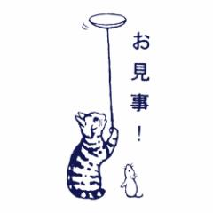 ポタリングキャット 猫はんこ 大サイズ お見事(LH-11)