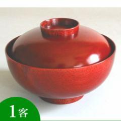 【蓋付き椀】吸物椀 桜 茜 1客 (MV-190) Bowl with lid