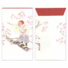 めでたや おはなしぽち袋 花咲爺 3枚入 Pochibukuro, Japanese folk tale Hanasakajii