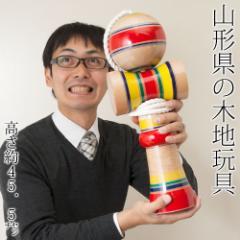 とってもでかい!尺5寸けん玉 山形県の木地玩具 Huge Kendama, Yamagata craft