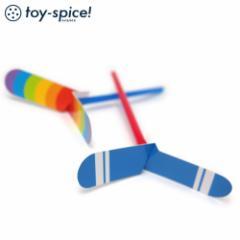 ポストカードTOY ストローとんぼ (003-1) 素材付きタイプ 紙のおもちゃ工作キット Postcard toy, Paper handmade kit