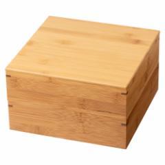 竹の弁当箱 スス竹松花堂2段弁当箱 (5502) 二段重箱 Bento made of bamboo