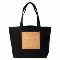 京都 あらいそ 西陣織名物裂 エコトートバッグ013 オリーブ華紋 内側防水ビニール仕様の丈夫なエコバッグ 正絹織物 Kyoto nishijin