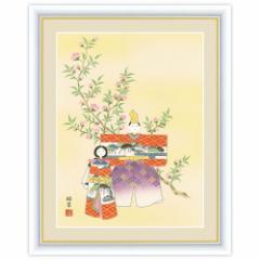 日本画 桃の節句画 立雛 F4サイズ 香山緑翠 インテリアアート額絵