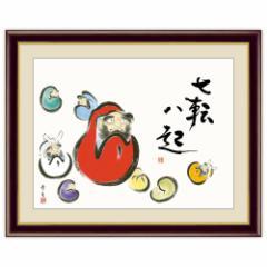 日本画 縁起画 だるま F6サイズ 北山歩生 インテリアアート額絵
