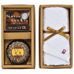 【内祝い お菓子 ギフト・1個から名入れ可】NASUのラスク屋さん 焼き菓子&今治タオル詰合せ(お名入れ) S-25T<納期約10〜12日(土日