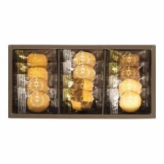 【内祝い おしゃれ お返し  ご挨拶 粗品等に!】神戸トラッドクッキー<TC-5><※【引き出物 香典返し 結婚式  法事引き出物 快気祝い 香