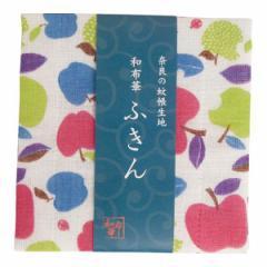 【内祝い お返し】和布華 ふきん(蚊帳生地使用) アップル 【のし包装メッセージカード対応不可品】<※【出産 出産内祝い 父の日 出産