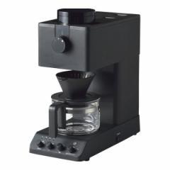 【内祝い お返し メーカー直送 送料無料 11%OFF】ツインバード 全自動コーヒーメーカー(3杯用) CM-D457B【代引き後払い不可 のし包装
