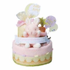 【内祝い お返し】バニーズバイザベイ おむつケーキ2段<※【出産 出産内祝い 父の日 出産祝い ギフト 結婚内祝い 結婚祝い 入学内祝い