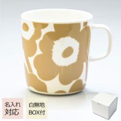 母の日 ギフト マリメッコ マグカップ コップ 400ml 食器 UNIKKO ウニッコ ホワイト×ベージュ 070402 180 名入れ可有料