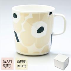 母の日 ギフト マリメッコ マグカップ コップ 400ml 食器 UNIKKO ウニッコ ベージュ×ダークグリーン×ホワイト 070636 186 名入れ可有料