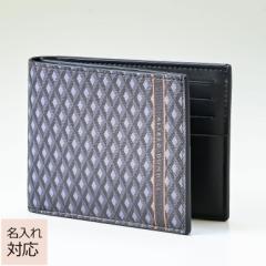 ダンヒル 財布 二つ折り財布 メンズ エンジンターン ラゲッジキャンバス グレー 19R2300CC030 名入れ可有料 ネーム入れ ギフト 父の日 送