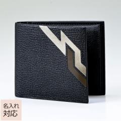 ダンヒル 財布 二つ折り財布 メンズ デューク マーケトリー ブラック 19R2335MQ001 名入れ可有料 ネーム入れ ギフト 父の日 送料無料