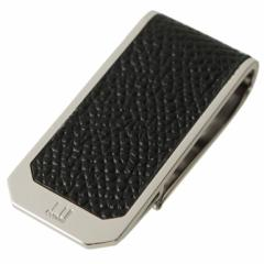 父の日 ダンヒル マネークリップ メンズ カドガン ファセット ブラック シルバー 20FYS2678001TU ギフト 父の日 送料無料
