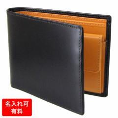 エッティンガー 財布 メンズ 二つ折り財布 BH141JR ブラック 名入れ可有料 ネーム入れ ギフト 送料無料