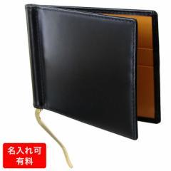 父の日 エッティンガー 財布 メンズ 二つ折り 札入れ マネークリップ BH787AJR ブラック 名入れ可有料 ネーム入れ ギフト 送料無料