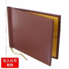 父の日 エッティンガー 財布 メンズ 二つ折り 札入れ マネークリップ BH787AJR ハバナ 名入れ可有料 ネーム入れ ギフト 父の日 送料無料