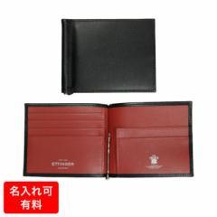 父の日 エッティンガー 財布 二つ折り財布 メンズ マネークリップ ロイヤルコレクション バイカラー ST787AJR RED ブラック×レッド 名入