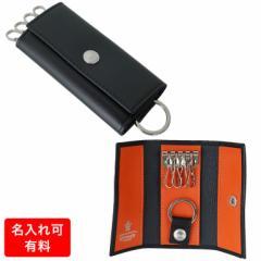 父の日 エッティンガー キーケース メンズ ロイヤルコレクション バイカラー ST840AJ ORANGE ブラック×オレンジ 名入れ可有料 ネーム入