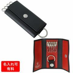 父の日 エッティンガー キーケース メンズ ロイヤルコレクション バイカラー ST840AJ RED ブラック×レッド 名入れ可有料 ネーム入れ ギ