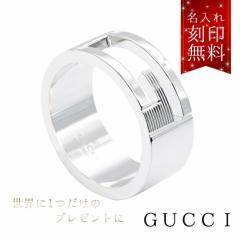 グッチ リング メンズ レディース 指輪 結婚指輪 シルバー925 Gマーク Gリング YBC032660 YBC032661 名入れ無料 送料無料 プレゼント 実