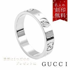 グッチ リング メンズ レディース 指輪 結婚指輪 アイコンリング GGリング ホワイトゴールド 660070 J8502 9000 YBC073230 09850 9000 名