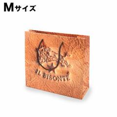 父の日 イルビゾンテ 純正紙袋 Mサイズ 有料用に是非ご利用ください。 袋のみの購入不可 ギフト