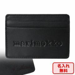 母の日 ギフト 名入れ無料 マリメッコ カードケース 名刺入れ Etit ブラック 047574 900 送料無料