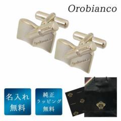 オロビアンコ カフス メンズ 名入れ無料 カフリンクス カフスボタン ゴールド ORC399B 6812053 ネーム入れ ギフト 父の日 送料無料