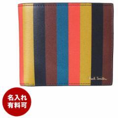 ポールスミス 財布 二つ折り財布 メンズ マルチカラーストライプ M1A 4833 A40023 96 名入れ可有料 ネーム入れ ギフト 父の日 送料無料
